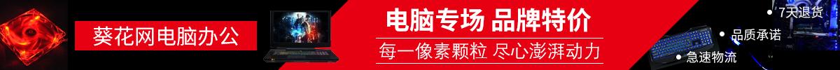 首页物流自提banner