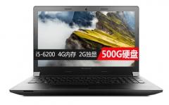 联想(Lenovo)B51-80 15.6英寸笔记本电脑 i5-6200 4G/500G/2G独显