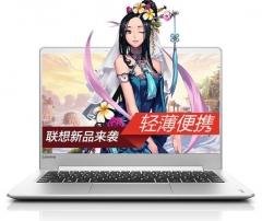 联想(Lenovo)710S-13笔记本I3-6100/4G/128SSD/13.3