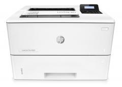 惠普HP M501黑白激光打印机A4 M501n(有线网络) 官方标配