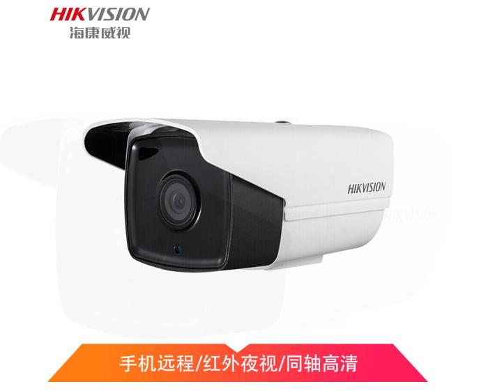海康威视摄像机同轴模拟摄像头200万高清红外夜视监控设备室外监控器DS-2CE16D1T-IT3F