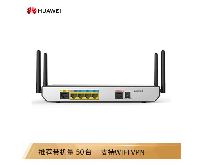华为 HUAWEI AR101W-S 千兆企业级无线路由器 支持云管理 2 路由器