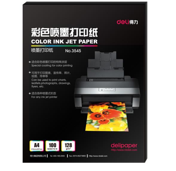 得力(deli)A4 128g彩色喷墨打印纸 家用照片纸相片纸  自采