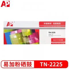 AP(爱普)TN-2225粉盒  黑色墨粉 适用 兄弟 7360 2240D 7470D(自采)